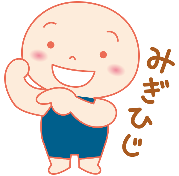 karadachan_hp__migihiji