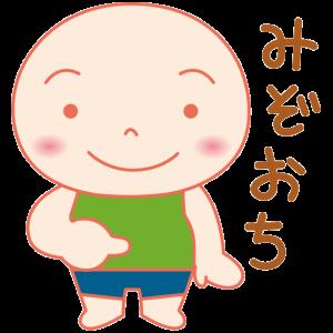 karadachan_hp__mizoochi