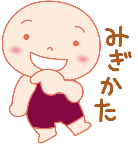 karadachan_hp__migikata