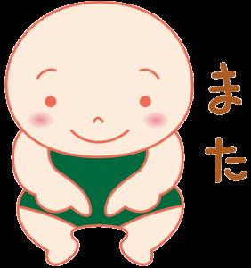 karadachan_hp__mata