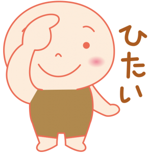 karadachan_hp__hitai