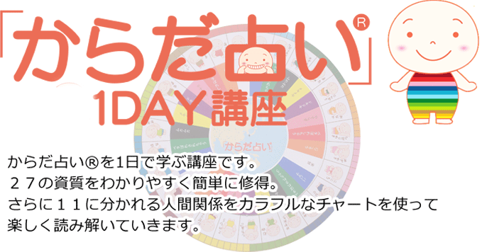 1day_title