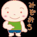 (14)みぞおち