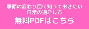 お申し込み (2)