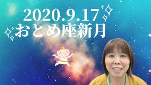 新月動画 (14)
