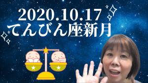 新月動画 (16)